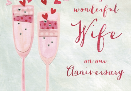 Wonderful Wife Anniversary Card Champagne