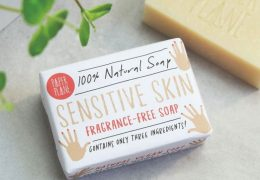 Sensitive Skin Soap Bar (100% Natural, Vegan)
