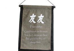 Buddha Banner - Friendship